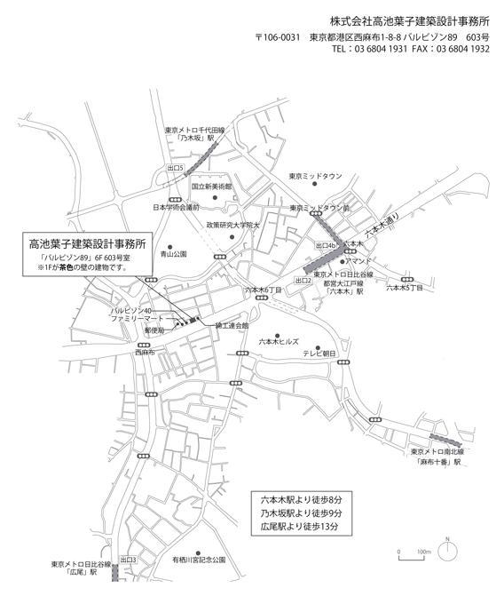 六本木事務所地図+