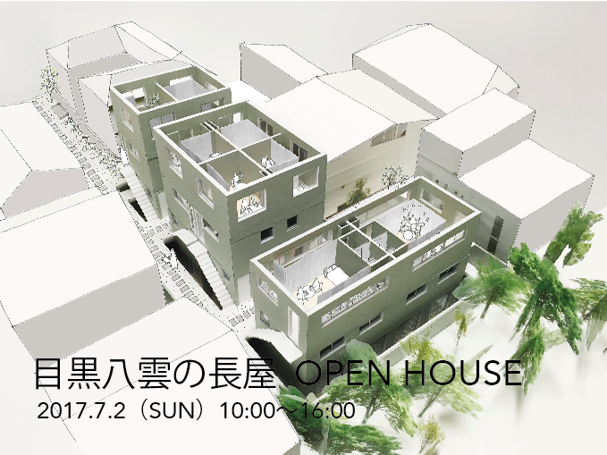 open house+