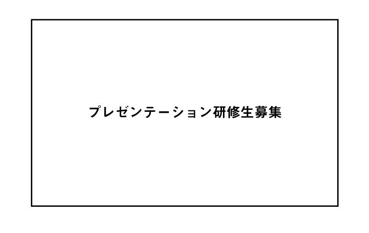 スクリーンショット 2019-04-07 15.39.02