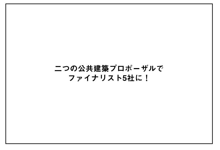 スクリーンショット 2019-04-07 17.03.04